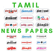 Tamil News Papers - Information