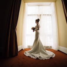 Wedding photographer Igor Khumido (Uranium). Photo of 14.03.2018