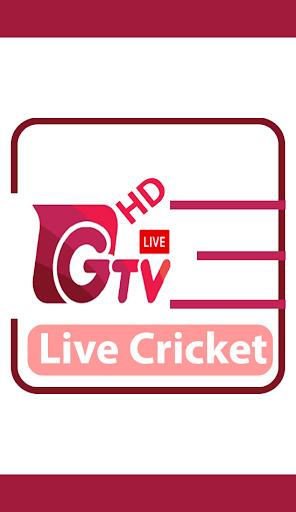 Gazi Tv Live (গাজী টিভি লাইভ ক্রিকেট)