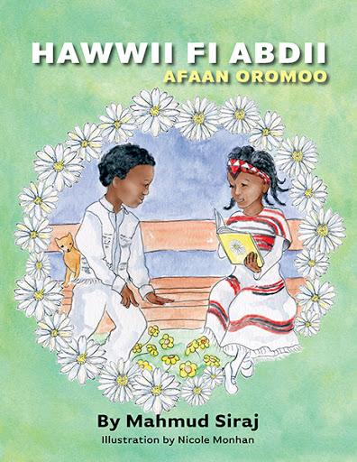 Hawwii Fi Abdi