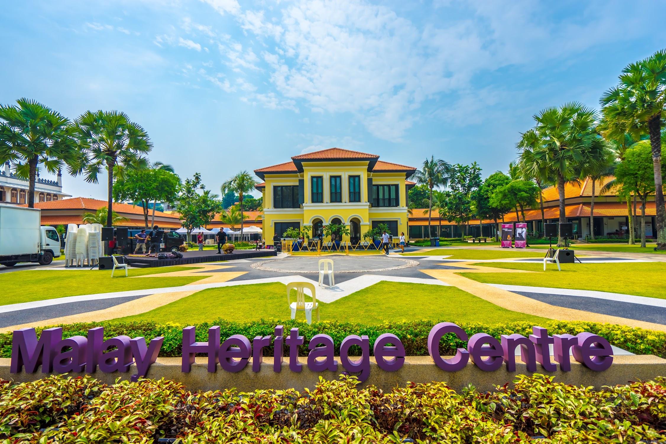 Singapore Malay Heritage Centre1
