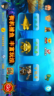 捕魚街機達人(掌上熱血競技打魚老虎機水滸傳遊戲) - screenshot