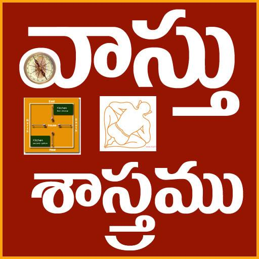 Vastu Shastram - Apps on Google Play