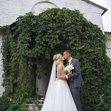Wedding photographer Ekaterina Terzi (Terzi). Photo of 04.12.2017
