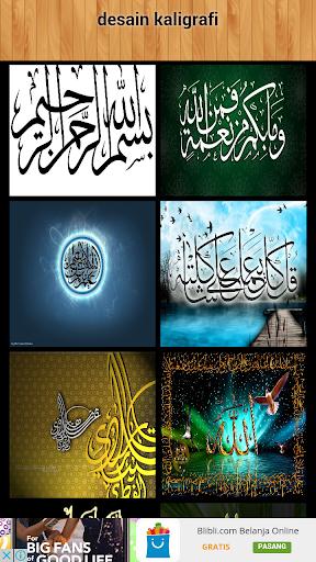 Desain Kaligrafi