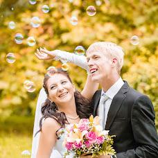 Wedding photographer Vadim Labinskiy (VadimLabinsky). Photo of 10.02.2014