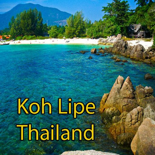 利普岛泰国 旅遊 App LOGO-硬是要APP