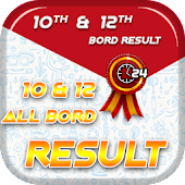 All India Board Result 2017