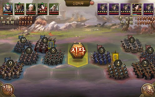 대황제M screenshot