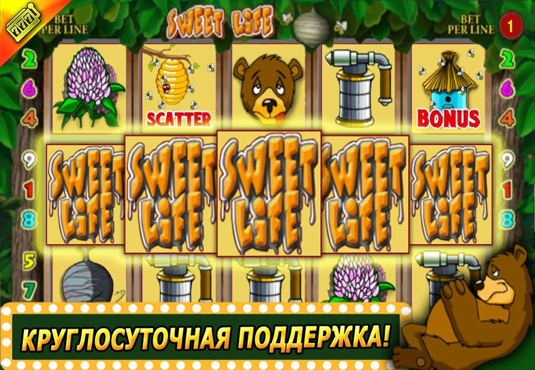 Как отучить от азартных игр