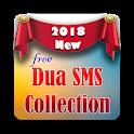 Dua SMS Collection icon