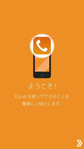 EQcall