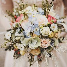 Wedding photographer Barbara Duchalska (barbaraduchalska). Photo of 16.10.2017