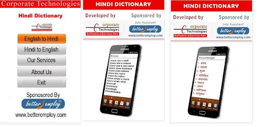 English Hindi Dictionary Free - Apps on Google Play