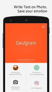 Geulgram - Text on Photo, quote maker- screenshot thumbnail