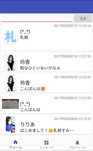 Thai Dating and friends screenshot
