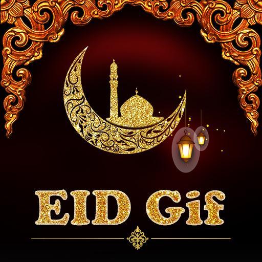 Eid Mubarak Apps Images
