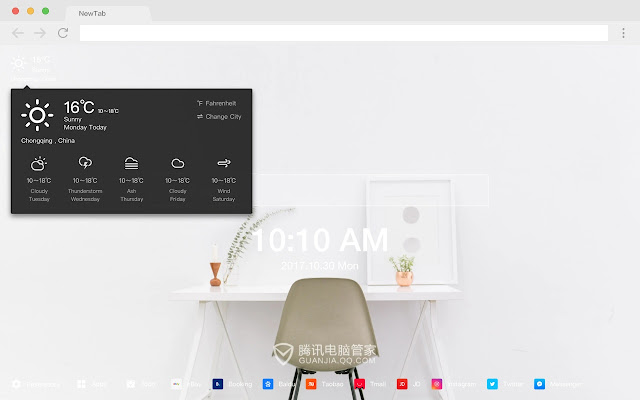 White Home New Tab HD Photography Theme