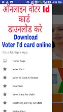Voter Card and Pan Card Get 4 18 latest apk download for Android