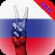 музыка онлайн русская музыка Download on Windows