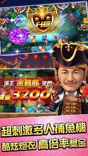 麻將 明星3缺1麻將–台灣16張麻將Mahjong 、SLOT、Poker Apk Latest Version Download For Android 7