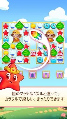 Candy Riddles:無料で3つのパズルのおすすめ画像1