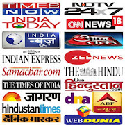 All Indian Newspapers, Live News TV and Magazines