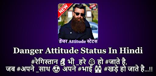 Dangerous Status - Denger Attitude Status in Hindi - Apps on Google Play