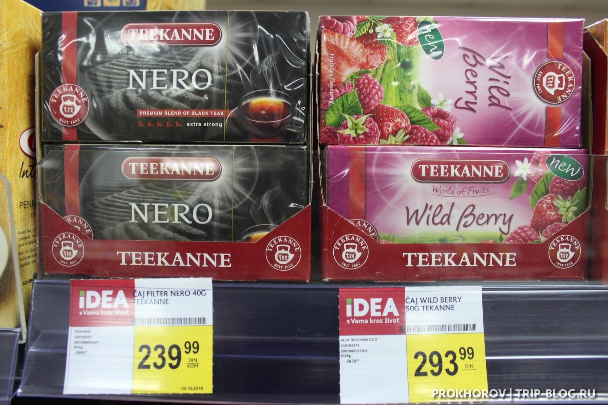 чай динар цены