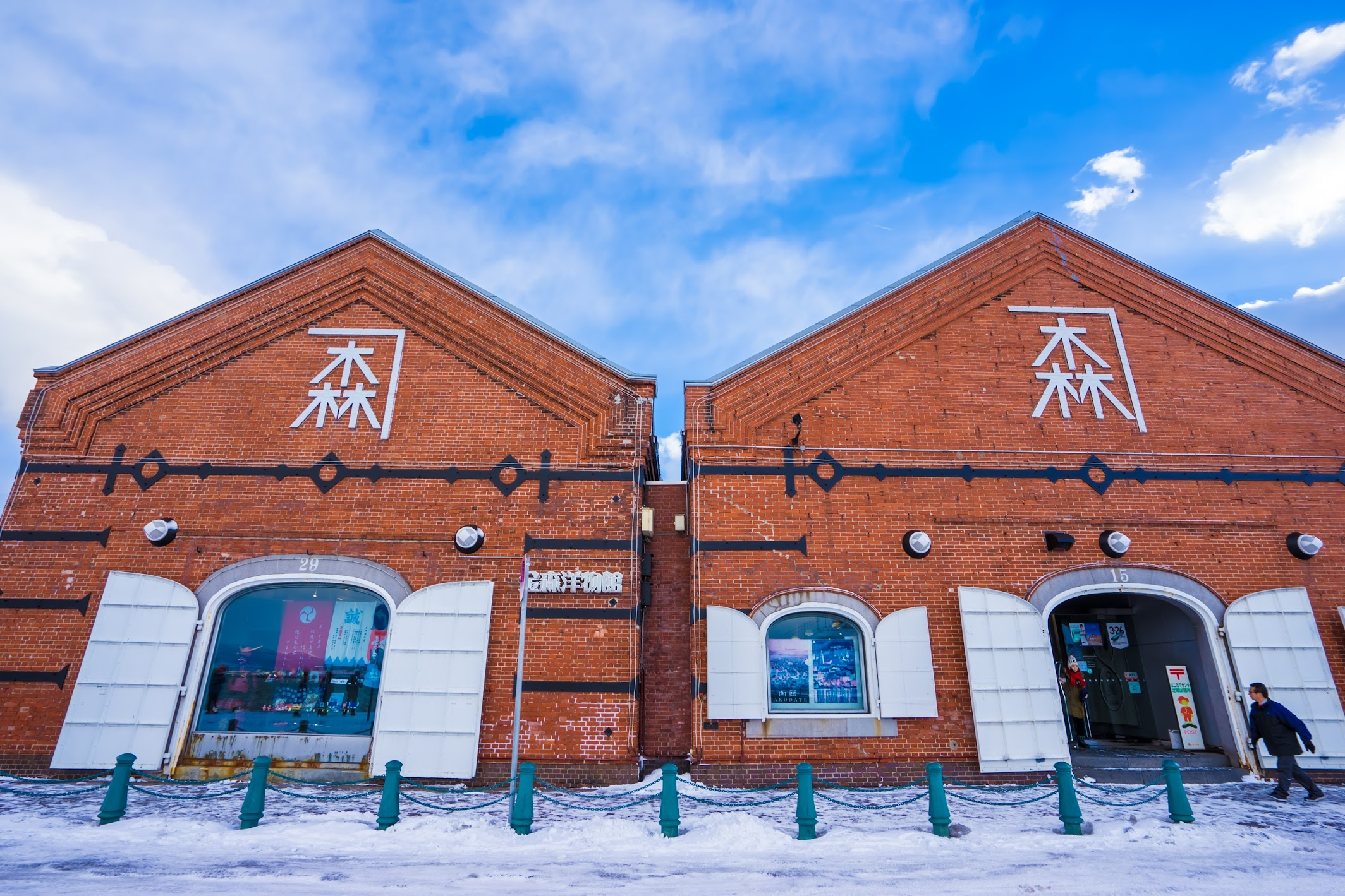 Hakodate Bay area Kanemori Red Brick Warehouse2