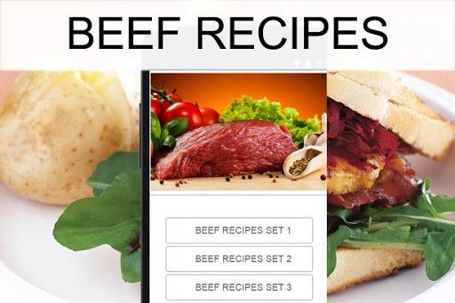牛肉のレシピ
