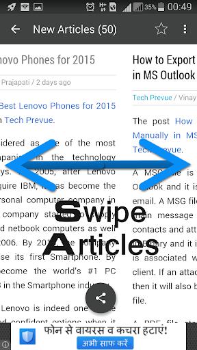 TechPrevue u00ae Blogging is money 1.08 screenshots 13