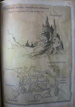 Photo: карта логова драконов