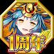 ベーモンキングダムΩ【共闘ベーゴマRPG】 Android