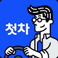 중고차�.. file APK for Gaming PC/PS3/PS4 Smart TV