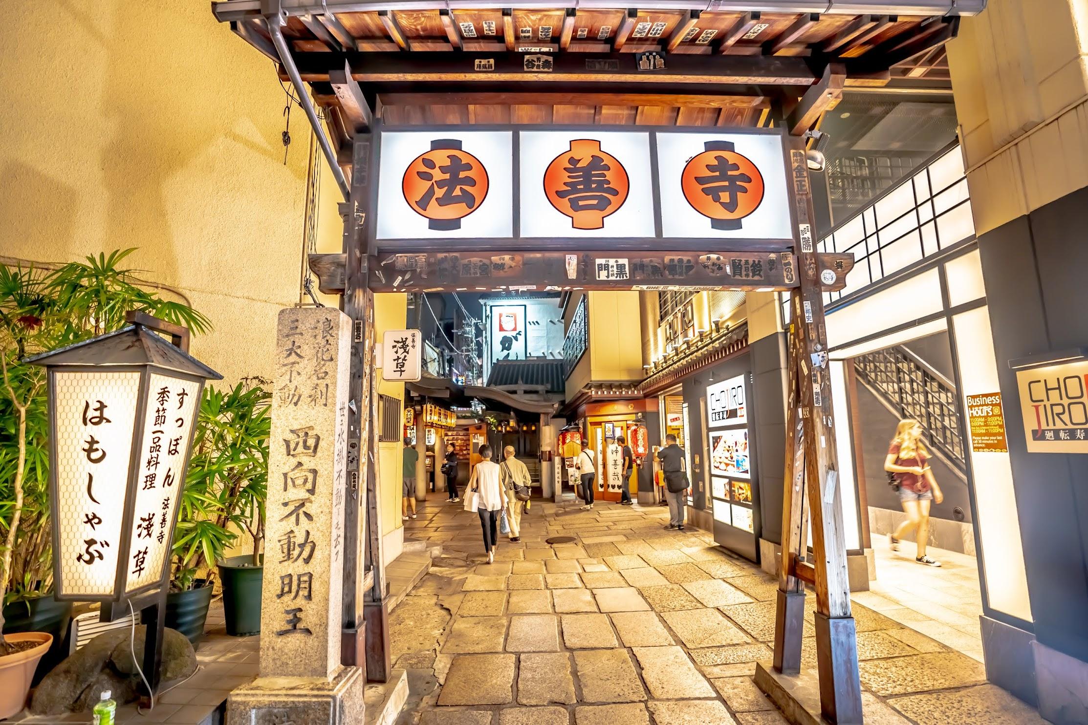 Hozenji Temple1