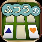 BAIBAI Memory Game Icon