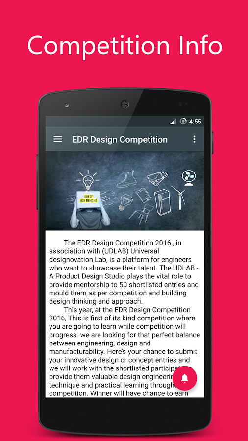 EDR DESIGN COMPETITION 2016- screenshot