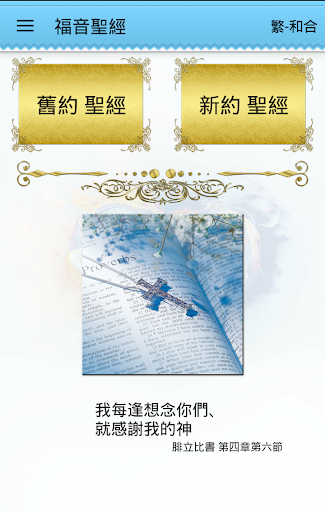 Linqapp | Free language exchange app (Learn English, Chinese, Spanish, French...)