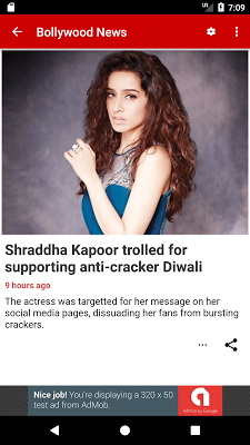 Bollywood News - screenshot