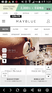 메이블루 MAYBLUE screenshot 1