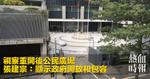 視察重開後公民廣場 張建宗:顯示政府開放和包容