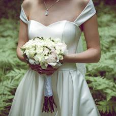 Wedding photographer Nadezhda Akhmetova (studioAhYa). Photo of 11.07.2017