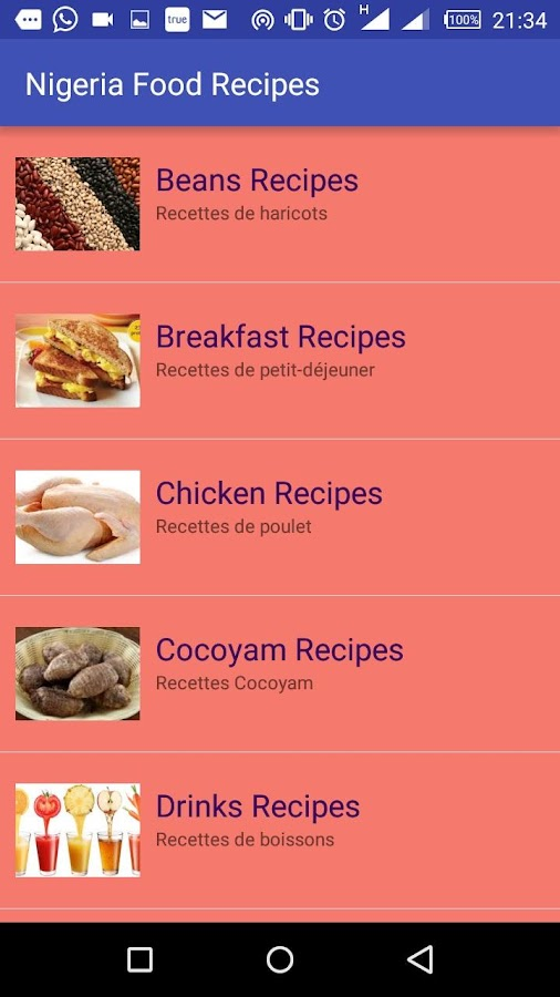 Download nigerian food recipes app for android screenshots of nigerian food recipes for iphone forumfinder Image collections