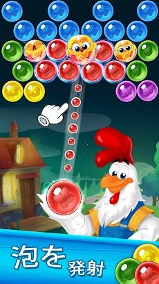 Farm Bubbles Bubble Shooter Puzzle バブルシューター フレンジーのおすすめ画像1