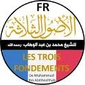 الأصول الثلاثة Les Trois Fondements (ISLAM) icon