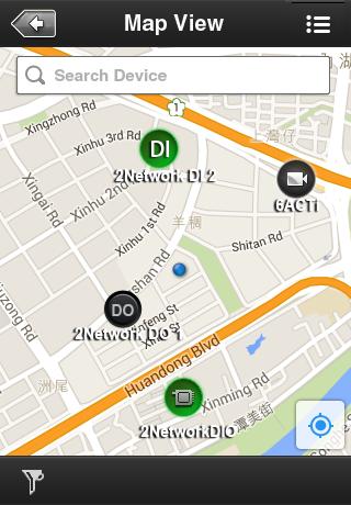 ACTi Mobile Client v1.0.13.36 screenshots 5