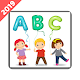 Download Preschool and Kindergarten Learning Game For PC Windows and Mac