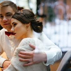 Wedding photographer Tatyana Avilova (Avilovaphoto). Photo of 23.12.2016