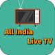 All India Live TV-(sports,news,entertainment) Download for PC Windows 10/8/7